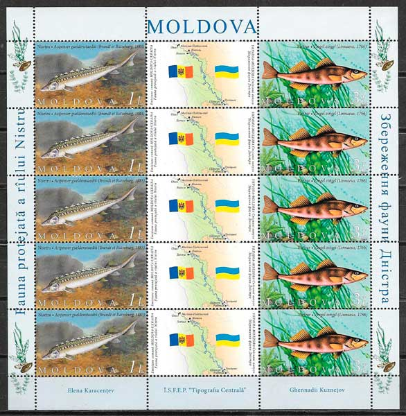 sellos emisiones conjunta Moldavia 2007