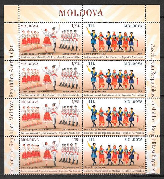 sellos emisiones conjuntas Moldavia 2015