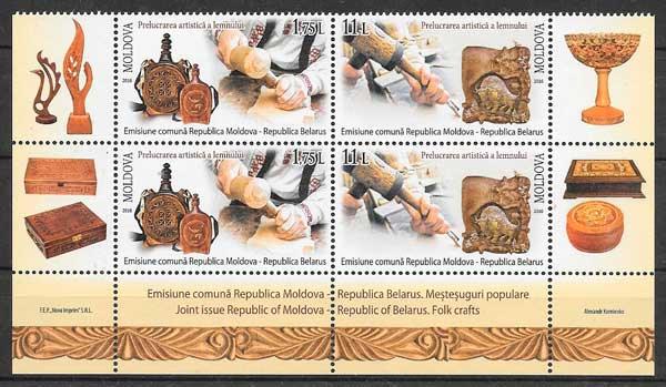 colección sellos emisiones conjunta Moldavia 2016