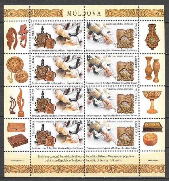 sellos Moldavia 2016 Emisión Conjunta