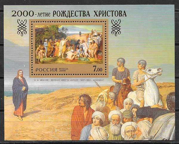 sellos colección arte Rusia 2000