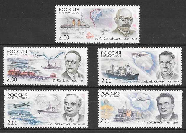 sellos colección personalidades Rusia 2000