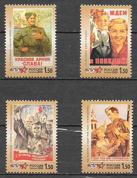 sellos colección temas varios Rusia 2000