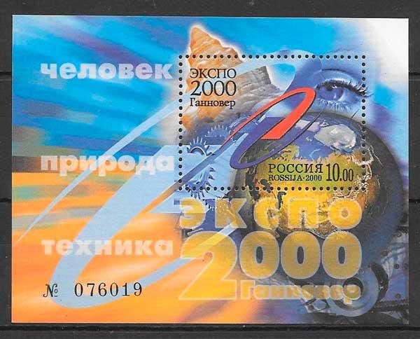 sellos Rusia 2000 Exposiciones