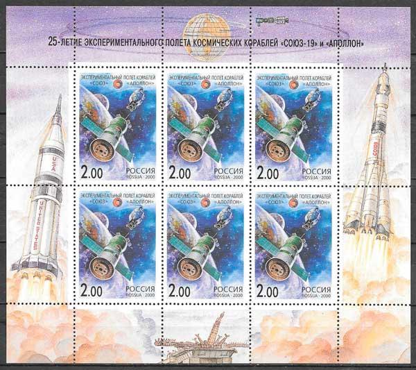 sellos espacio Rusia 2000