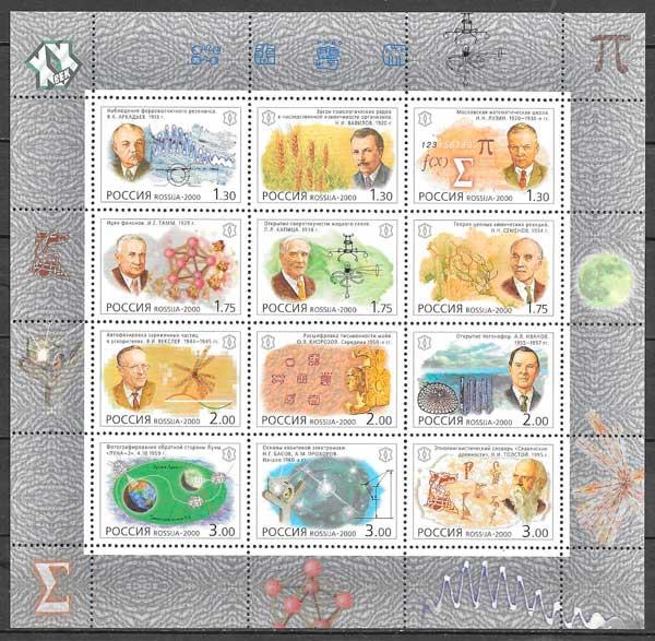 sellos colección ciencia Rusia 2000
