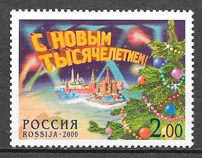 sellos arquitectura Rusia 2000