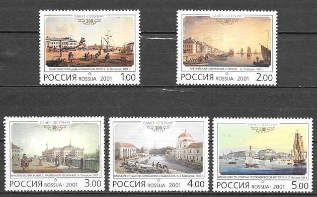 filatelia arte Rusia 2001