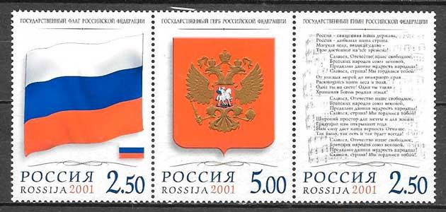 colección sellos Rusia 2001