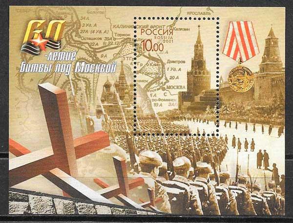 sellos temas varios Rusia 2001