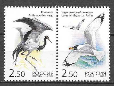 colección sellos Emisión Conjunta Rusia 2002