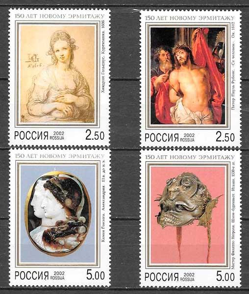 filatelia arte Rusia 2002