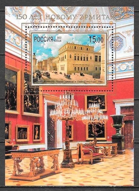 colección sellos arte Rusia 2002