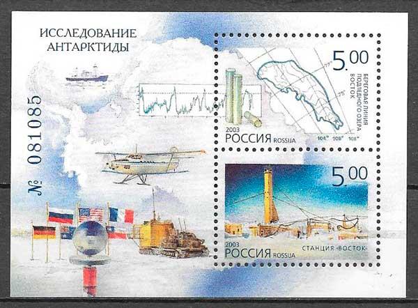 colección sellos turismo Rusia 2003