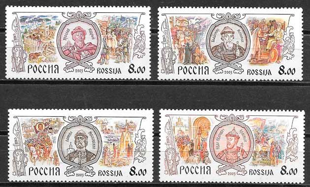 sellos personalidades Rusia 2003