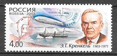 filatelia colección transporte Rusia 2003