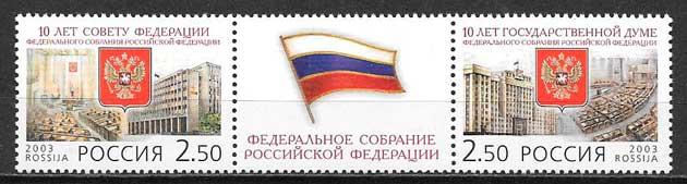 sellos arquitectura Rusia 2003