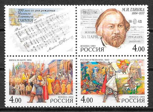 sellos personalidad Rusia 2004