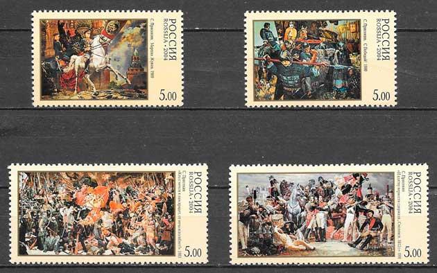 sellos arte Rusia 2004