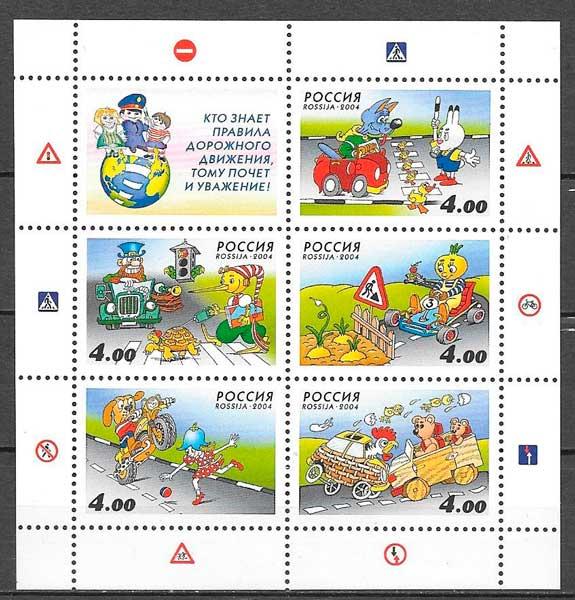 filatelia temas varios Rusia 2004