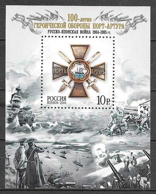 filatelia colección temas varios Rusia 2004