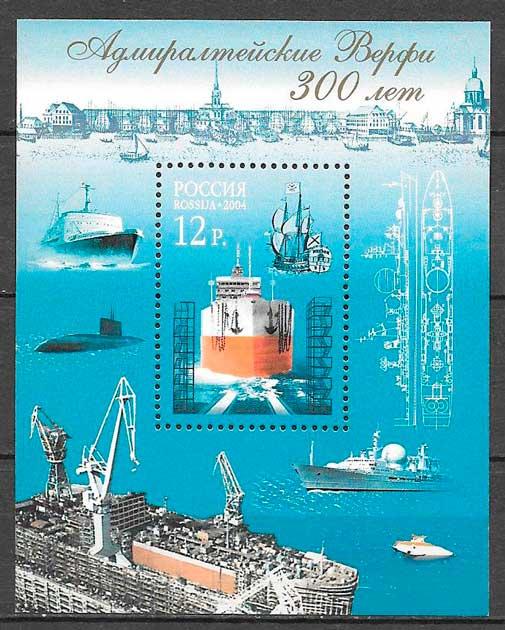 filatelia colección transporte Rusia 2004