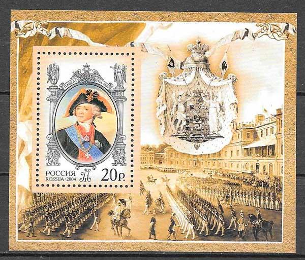 colección sellos personalidad Rusia 2004