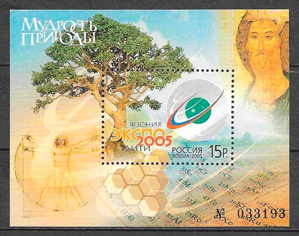 sellos temas varios Rusia 2005
