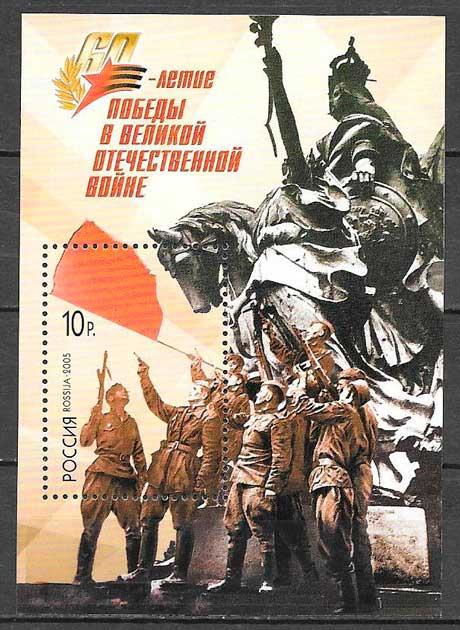 filatelia colección temas varios Rusia 2005