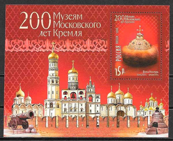 filatelia colección Rusia 2006