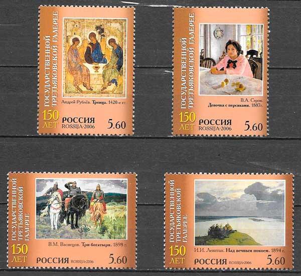 sellos arte Rusia 2006