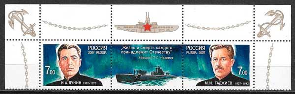 coleción sellos personalidad Rusia 2007