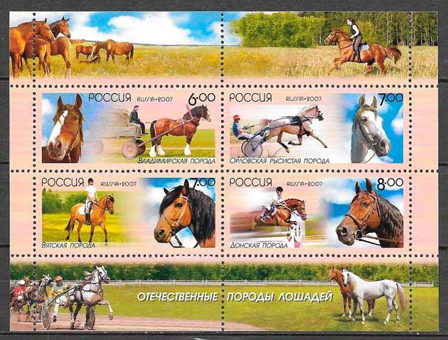 filatelia fauna Rusia 2007