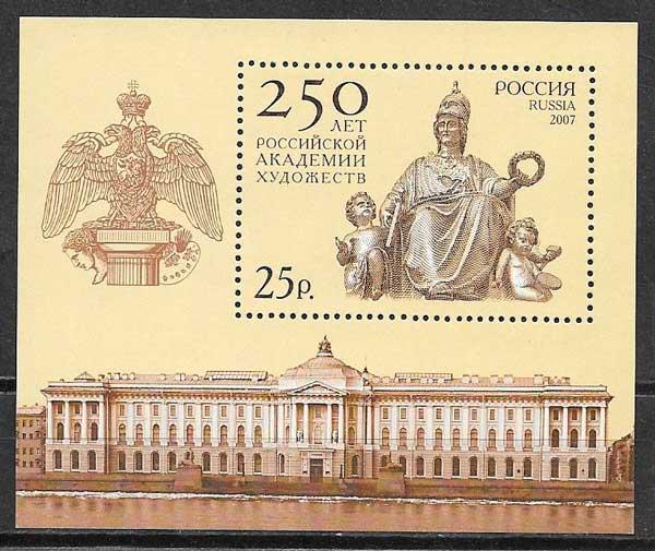 sellos arquitectura Rusia 2007