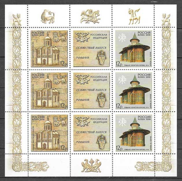 sellos Emisión Conjunta Rusia 2008