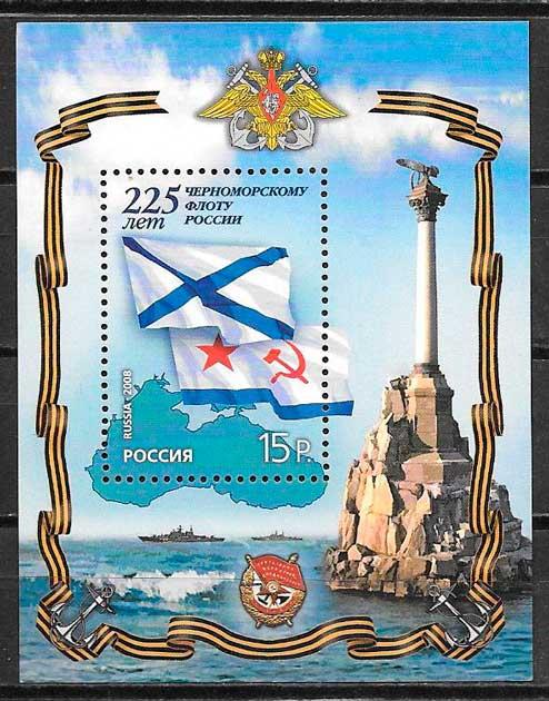 colección sellos transporte Rusia 2008