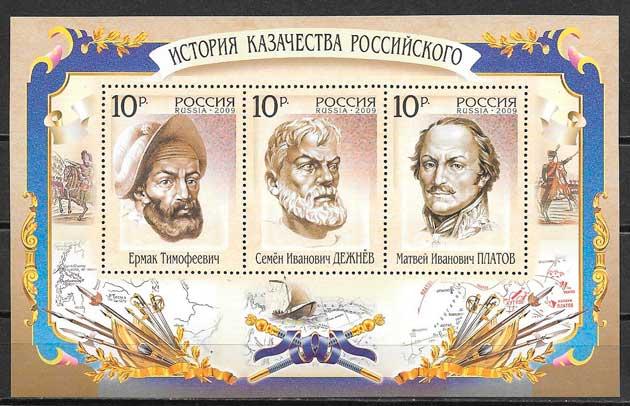 sellos personalidades Rusia 2009