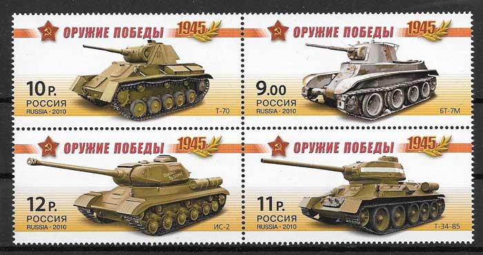 sellos tanques Rusia 2010
