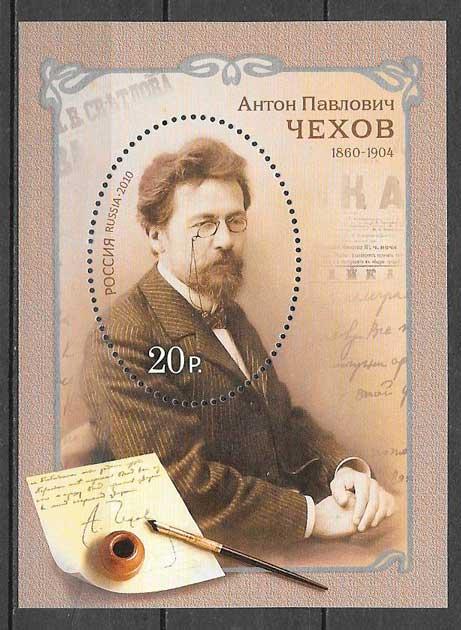 filatelia colección personalidad Rusia 2010