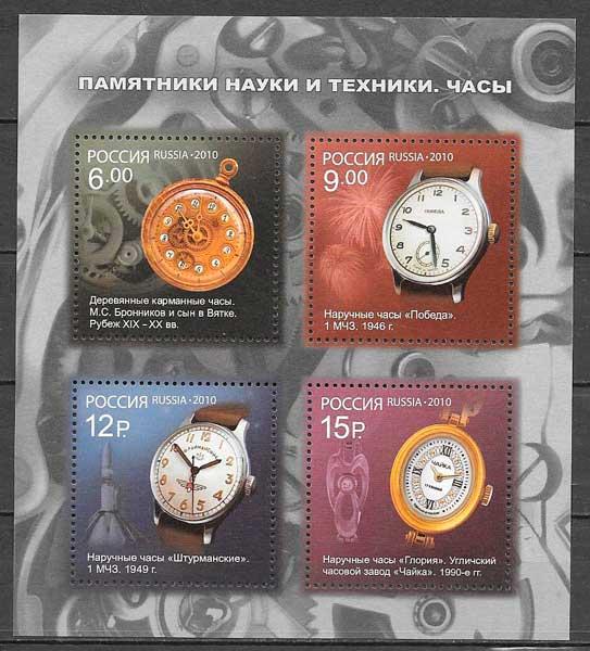 colección sello arte Rusia 2010