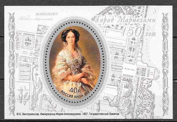 sellos personalidad Rusia 2011