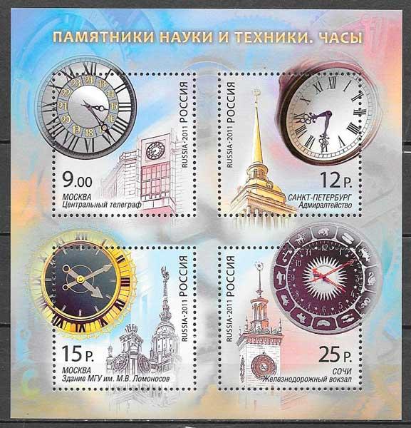 sellos arte Rusia 2011