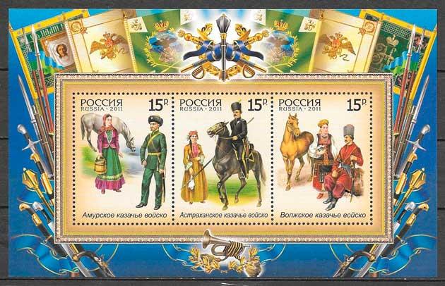 colección sellos temas varios Rusia 2011