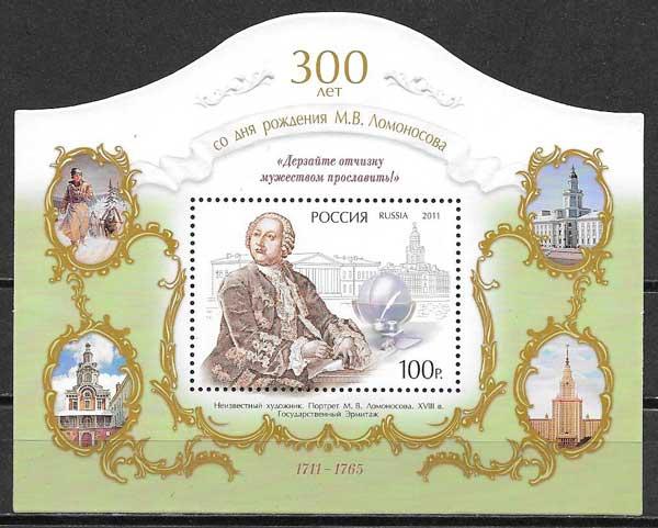 colección sellos personalidad Rusia 2011