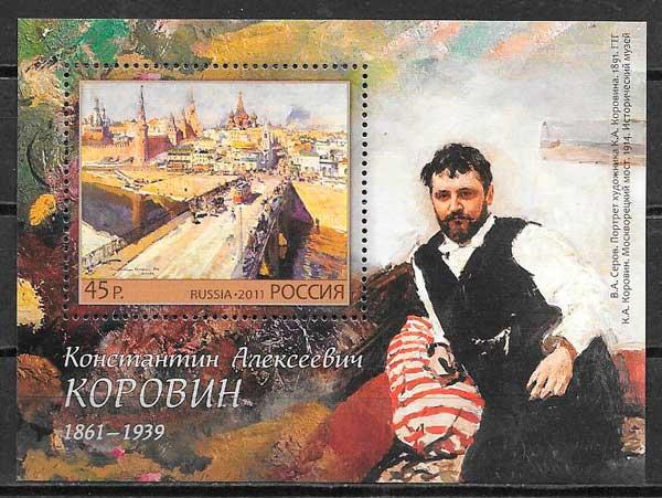 filatelia colección personalidad Rusia 2011