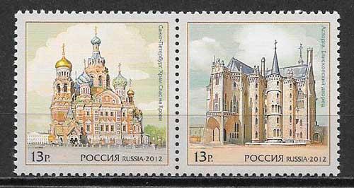 filatelia emsiones conjunta Rusia 2012