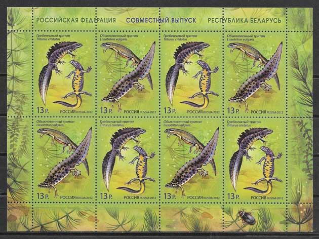 Rusia-2012-03