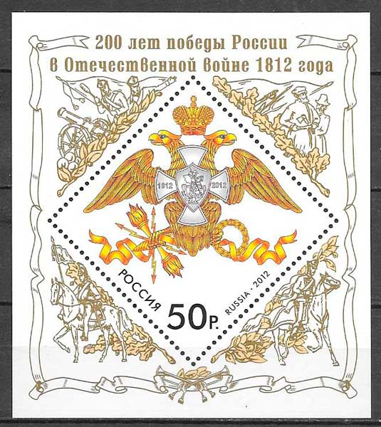 colección sellos temas varios Rusia 2012