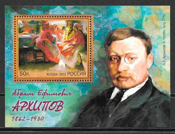 colección sellos arte Rusia 2012