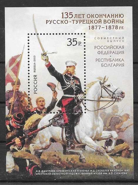 sellos filatelia Emisión Conjunta Rusia 2013